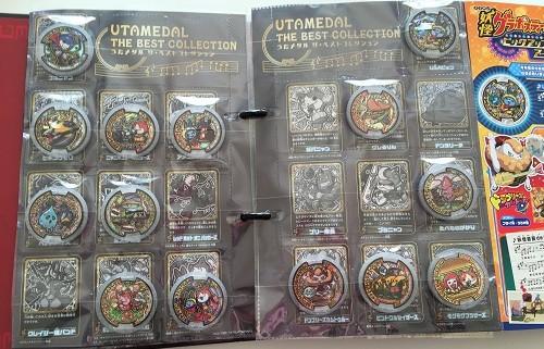 妖怪ウォッチ メダル